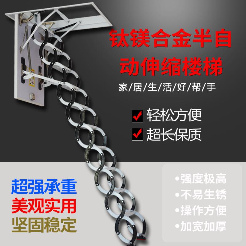 北京全自动阁楼梯子操作视频