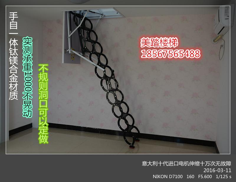 湖南钛镁合金电动楼梯