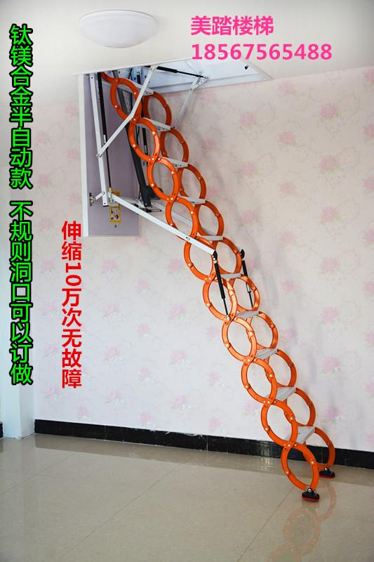 香港折叠别墅楼梯操作视频