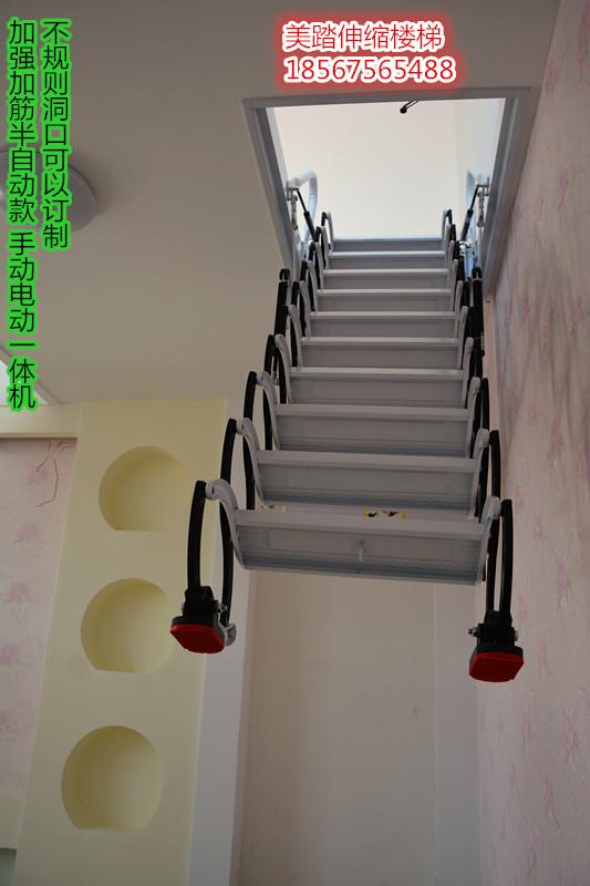 湖北伸缩楼梯使用寿命