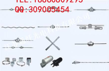 南川市ADSS-12b1-100-PE国标铠装光缆