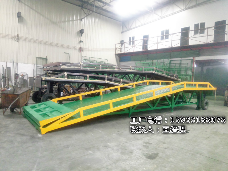 東莞倉庫集裝箱裝卸平臺