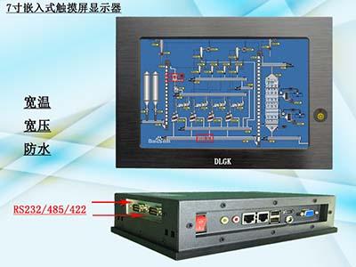 工程电脑嵌入式7寸触摸屏显示器工业级平板电脑