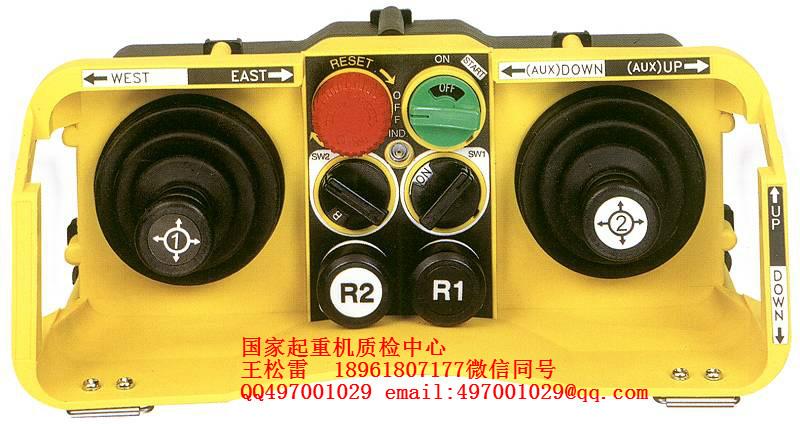 起重机遥控器权威检测认证