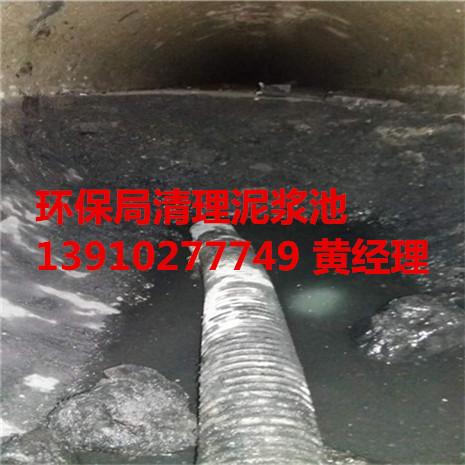 洪山光谷环卫局抽铝矿化粪池