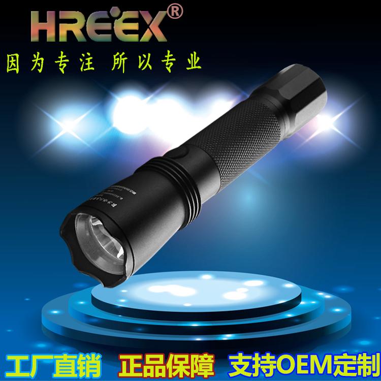 BAD202C防爆手电筒 深圳华荣LED手电筒 海洋王JW7622