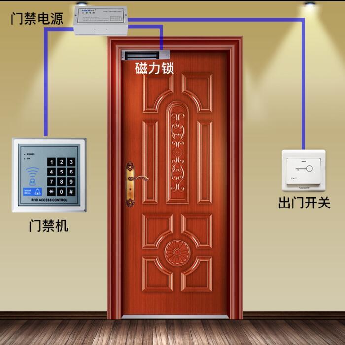 郑州门禁系统安装销售专业批发各类门禁系统磁力锁电插锁厂家直销