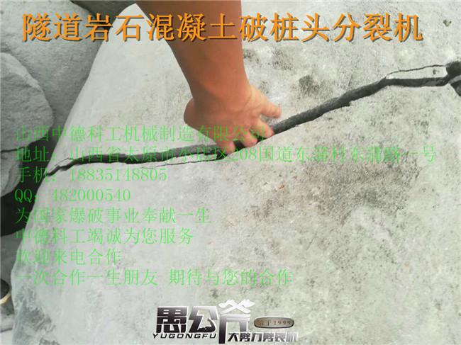 新疆伊宁矿山采矿分裂设备