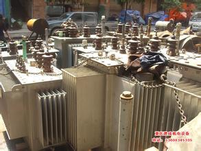 广州变压器回收   广州二手变压器回收  广州旧变压器回收厂家价格