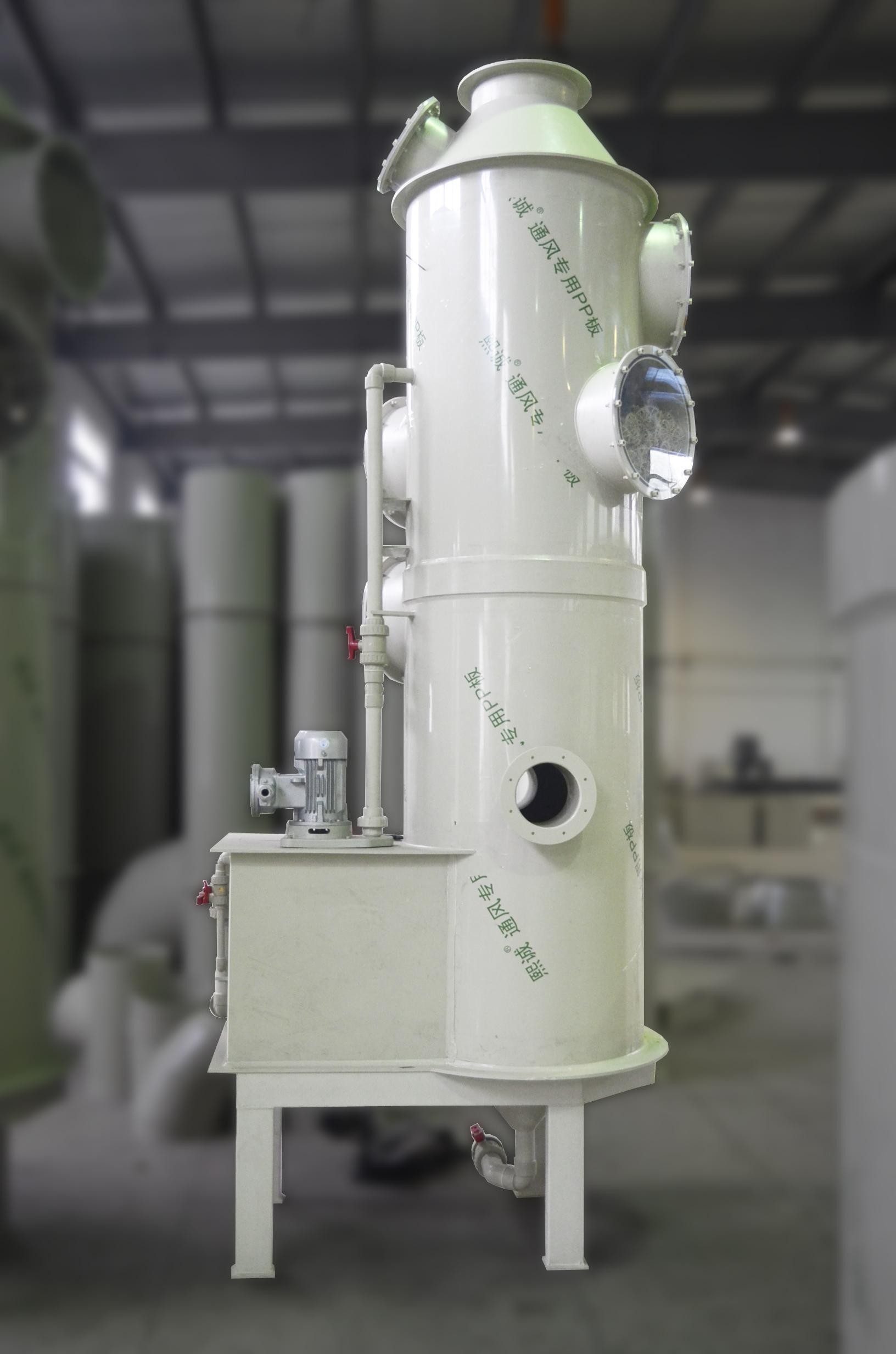 洗滌塔、活性碳吸附箱和PP管件