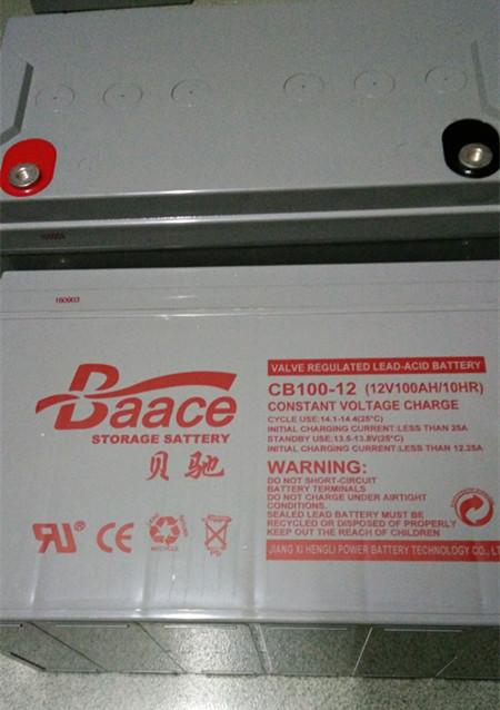 宁波BAACE(贝池)蓄电池CB35-12 12V35AH实时报价