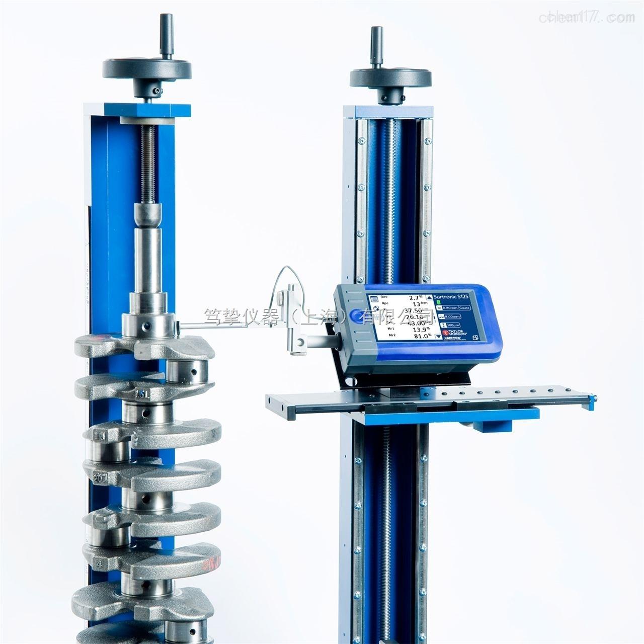 英国进口特惠价Surtronic S-128粗糙度仪
