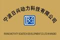 寧波日昕動力科技有限公司