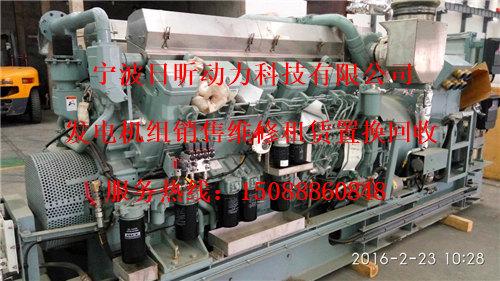浙江温州750kw发电机维修保养诚信服务!