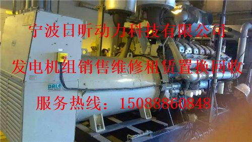 湖南永州康明斯 QSK60-M柴油机维护保养价格及收费流程