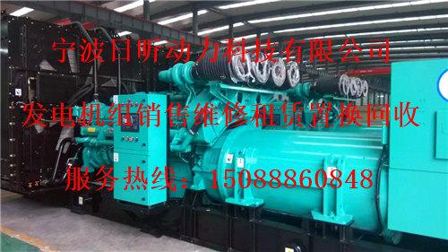 湖南益阳上柴油发电机维修(二十年专业)
