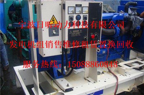 湖南湘西帕金斯柴油发电机组售后服务频道免费提供技术支持