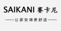 广东顺德睿兆电器有限公司