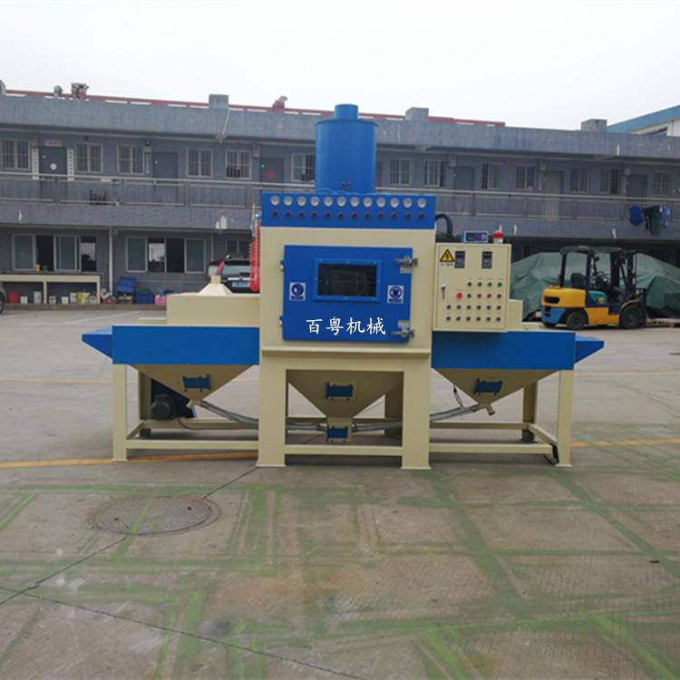中山皮带输送式自动喷砂机市场 中山皮带输送式自动喷砂机采购