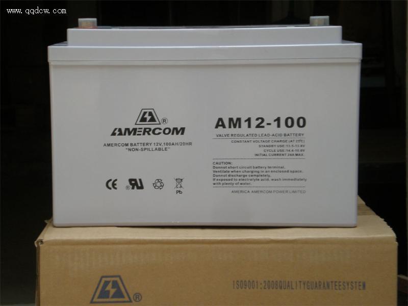 艾默科蓄电池报价参数12V7.2AH/20HR
