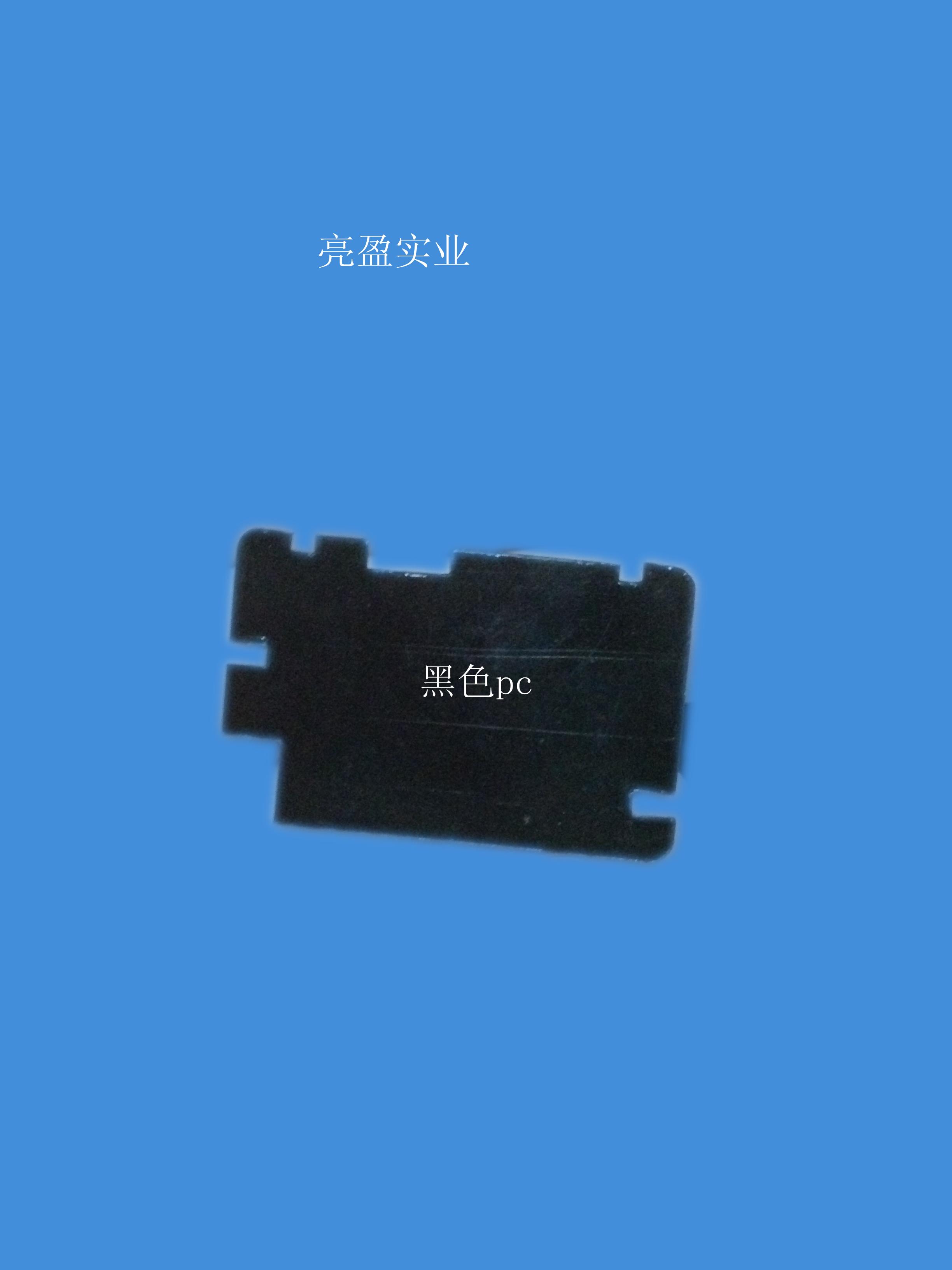 【批发】PC麦拉片 FR系列绝缘片  电源专用耐高温绝缘垫片