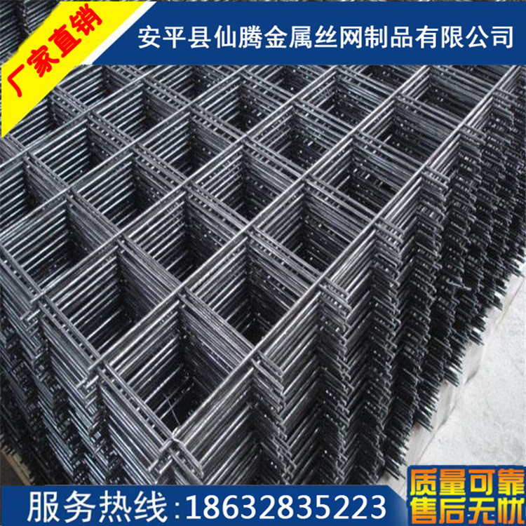 厂家定制镀锌铁丝电焊网片批发钢筋网建筑电焊网片