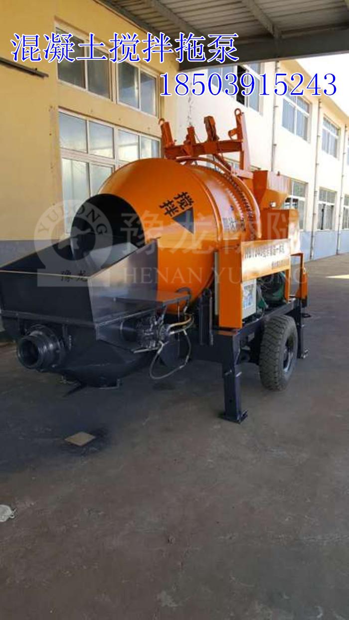 安徽黄山混凝土搅拌输送一体机厂家
