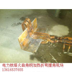 超音频电力角钢火曲加热设备