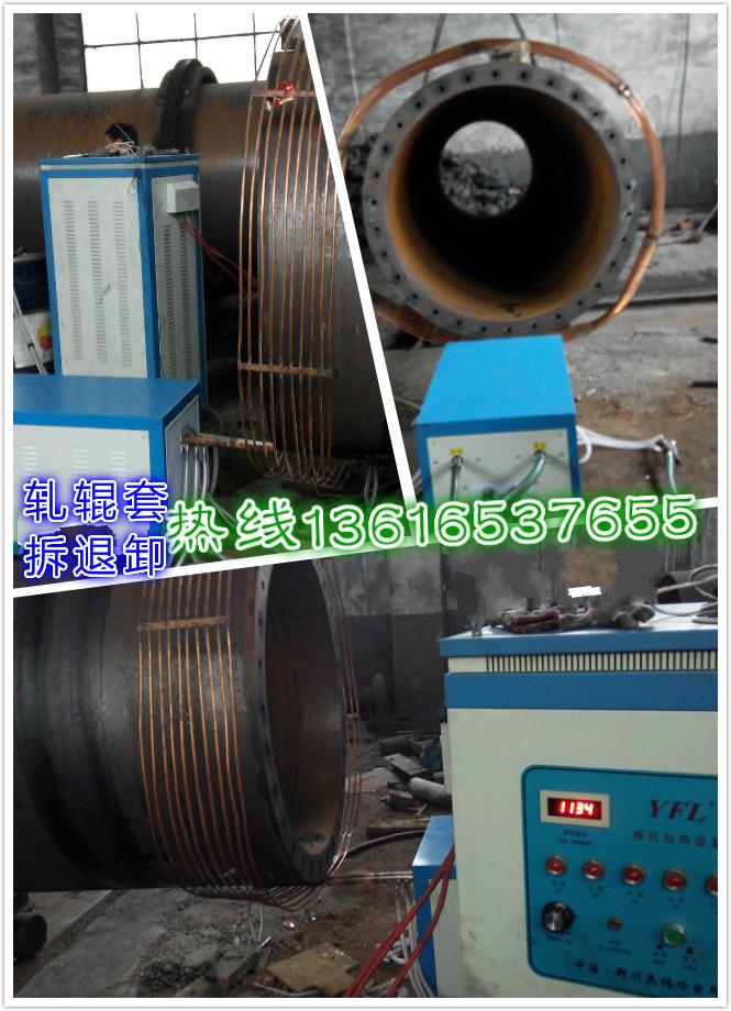 宁波-冷热轧辊厂退环专用设备-高效款