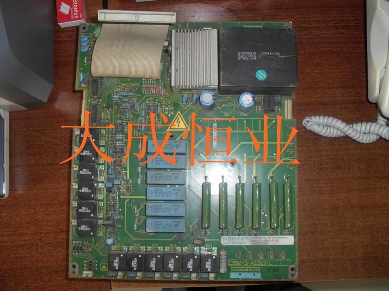 北京 西门子直流调速器6RA7025-6DS22-0无显示维修