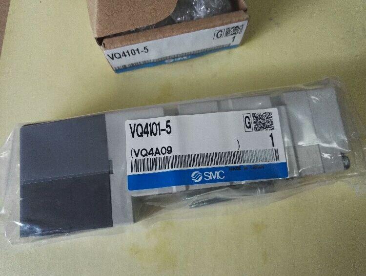 现货SMC电磁阀SY9220-5GD-C8现货