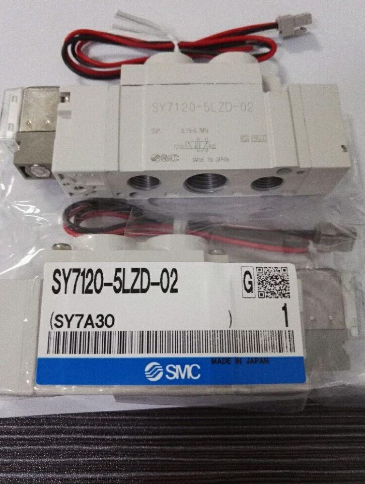 现货SMC电磁阀SY9220-5GD-C12批发销售