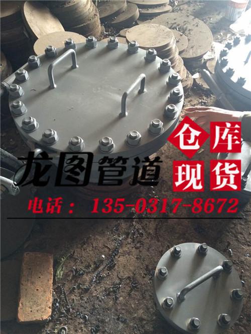 厂家供应卫生级压力人孔DN500 圆形焊制人孔 回转盖人孔配件