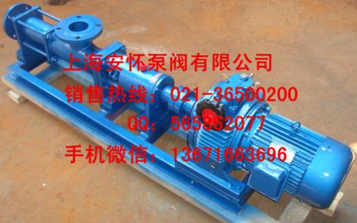 供应G50-1螺杆泵