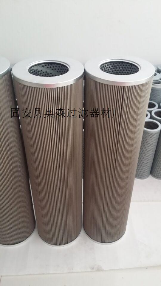 扬州市ZALX110*250-MD1滤芯2017年