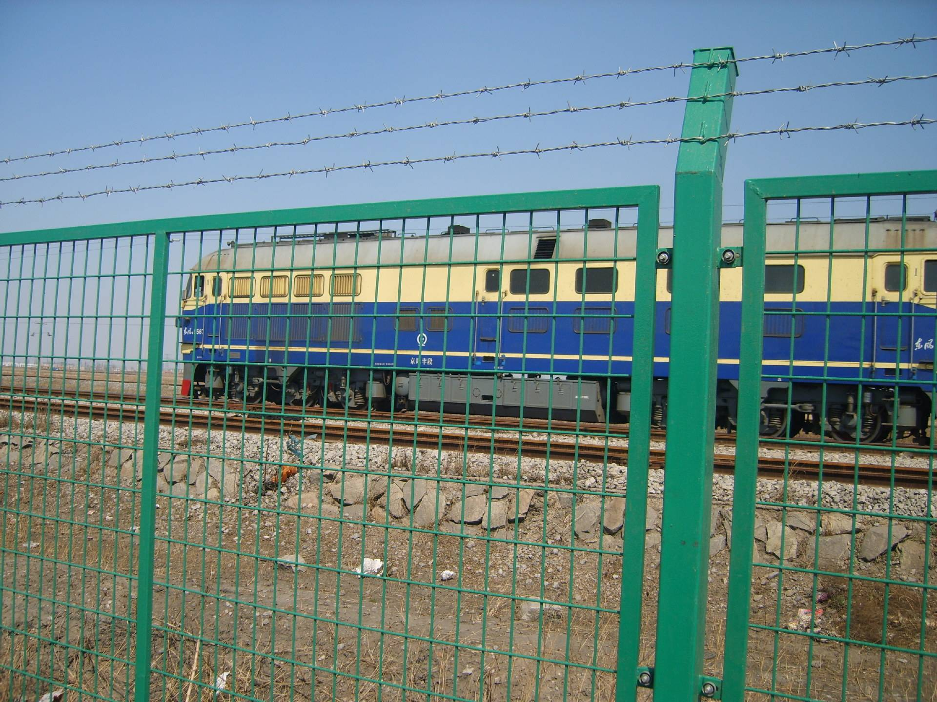铁路护栏安全围网生产批发厂家