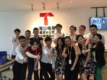 广州淘沙电商怎么样?淘沙电商让网店运营更简单 41