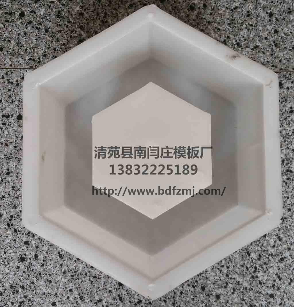 南闫庄六角实心模具厂家-清苑县南闫庄模板厂