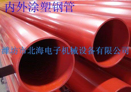 钢管内外横涂涂塑设备流水线(长胜管业)
