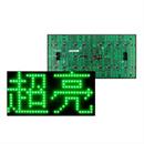 郑州LED显示屏模组 高品质单元板特点介绍 标识翼商城