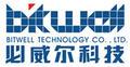 深圳市必威尔科技有限公司