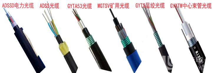 GYTA53光纜/內蒙24芯GYTA53光纜電話參數