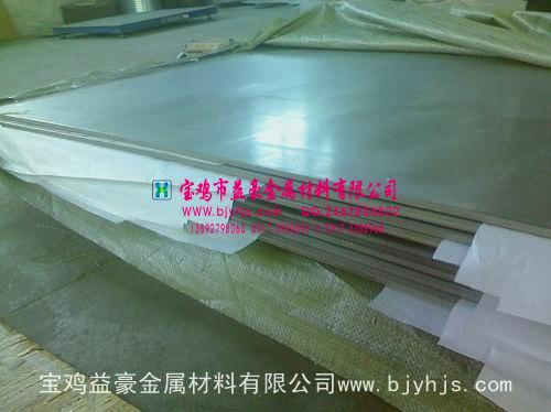 GR5钛箔 GR5钛箔材 钛片生产厂家