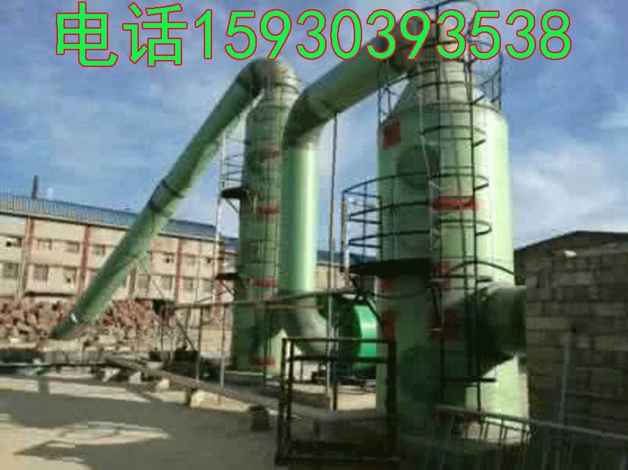 扬州脱硫塔厂家热线15930393538