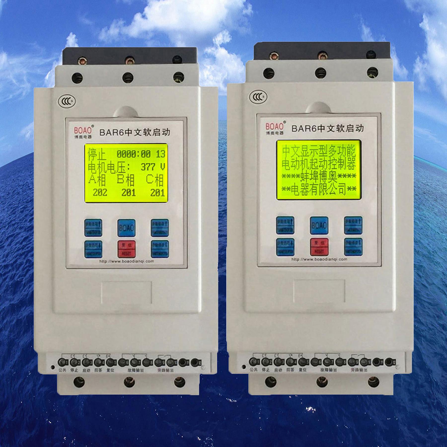 金华BAR6000软起动厂家电话-金华BAR6000软起动新价格