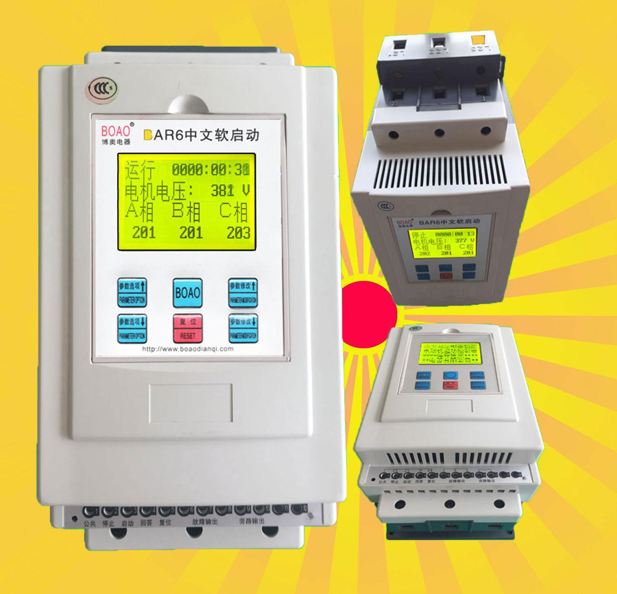 山东济南BAR6000软起动厂家电话-山东济南BAR6000软起动新价格