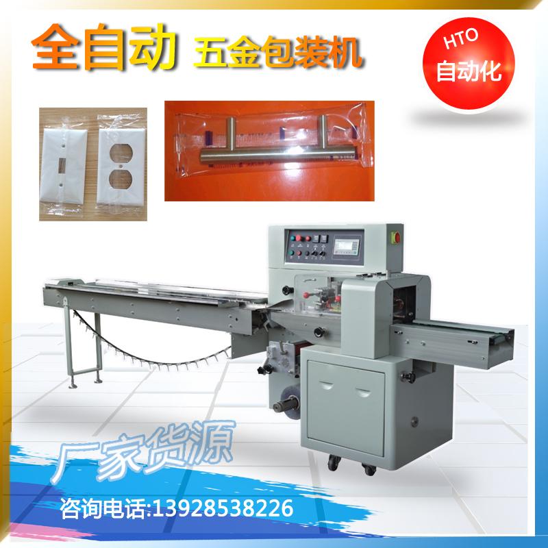 中山铝合金包装机 厂家供应五金配件包装机