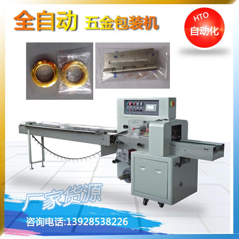 广东铝型材包装机厂家,长钢管包装机全自动打包机器