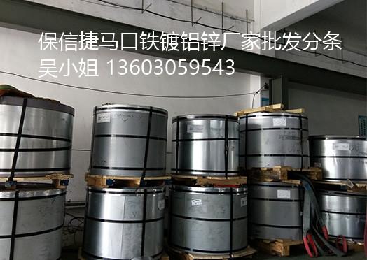 保信捷馬口鐵廠家0.30mm T1/T2 2.8/2.8統一馬口鐵