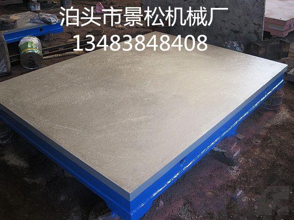 铸铁T型槽平台生产前需要知道的数据